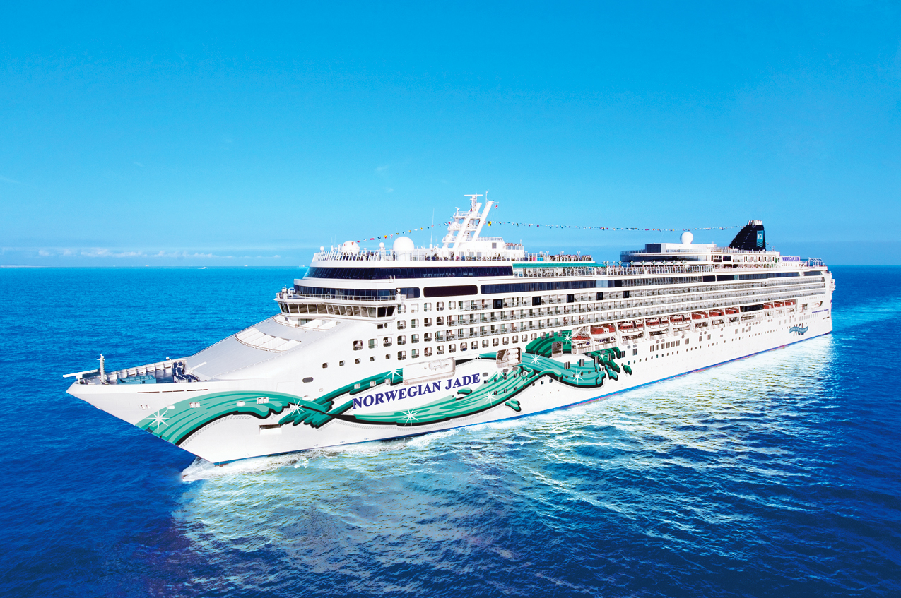 Everything you need to know about Norwegian Cruise Line